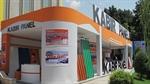 ارغوان کبیر (ساندویچ پانل)(کبیر پانل) | پیام ساختمان